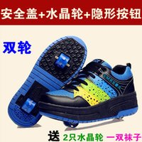 single wheel shoes - High Quality New child invisible button automatic single wheel two wheeled Gauze shoes skating shoes sneakers Eur