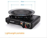 barbeque gas grill - Smokeless Barbeque Grill for Household Gas Stove Indoor Black Stove Top Grill Brazilian Grill electric grill brazilian pan