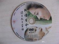 Wholesale OEM Copy DVD CD OEM DVD Printing DVD Size D12CM OEM DVD CD Ordering Free printing