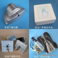 Wholesale Shanghai Wafer specializing in the production of automatic doors door sensors the revolving door accessories
