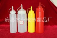 sauce bottles - Direct manufacturers ml quality squeeze squeeze bottle sauce seasoning bottle bottle bottle bottle of salad sauce