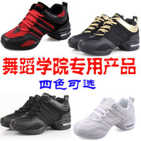 aerobics sneakers - Factory Increased loss of genuine new square dance shoes dance shoes women s fitness aerobics aerobics shoes shoes shoes Outlet