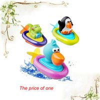 bath rope - Animal baby bath toy boat rope winding swimming infants children s toys pelican