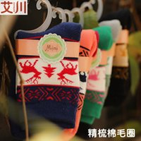Wholesale New winter reindeer thickened terry socks Japanese warm socks cartoon Ms Mao Quanwa Ms