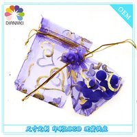 Cheap Gold Silver Heart Small Organza Bags Best Christmas Gift Pouches Bag