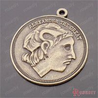 alexander the great - MM Antique Bronze Plated Zinc Alloy Alexander the great Charms Diy Jewelry Findings Accessories