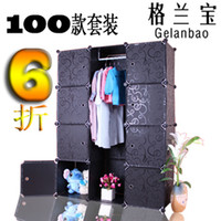 Wholesale Folding wardrobe child baby plastic wardrobe combination of simple wardrobe