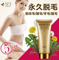 Wholesale The new powerful painless permanent hair removal cream Armpit hair leg hair soft body hair removal Ms male general