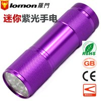 paper agent - Solomon LED mini LED flashlight purple paper money fluorescence agent detector flashlight versatile photo mask