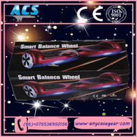 Wholesale 2015 newestself wheel electric balance board for sale