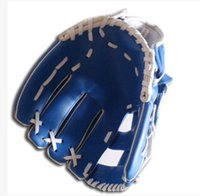 baseball gloves blue - 10 inch chidren use baseball glove high qulity used in game and train