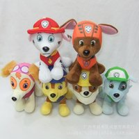 baby doll designs - 2016 Designs New Arrival PAW Patro Plush Toy Stuffed Dolls Dogs cm quot Dog Toys Pet Baby Toy