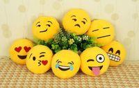 al por mayor cartoon key chain-Amarillo lindo Cojín Emoji Emoticon Stuffed Plush Toy Key cadena pendiente 10cm x 10cm