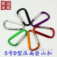 aluminum earrings - Carabiner D Type crushed aluminum Ring Earrings Sport Carabiner Camp Snap Clip Hook Keychain Hiking Aluminum Convenient Hiking Camping Clip