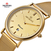 Wholesale Hot sale New design Moers CB thin fashion casual quartz wristwatch men full stainless fine steel watches relogio masculino montre homme