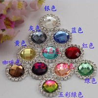 Wholesale 20MM Glass Rhinestone Button For Clothes Sewing Notions Tools Wedding Dress Flat Button Invitation Bow Gift Box Decoration Supplies