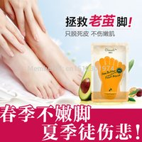 beauty butter - pair Super Exfoliating Shea Butter Essence Foot Socks foot Skin Care Smooth Whitening Feet Care Beauty Feet Mask Remove Dead