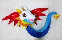 baby tornado - Digital baby Handmade ensure the quality of Airdramon Eudemons type Digimon had large wings Nirvana God Tornado Tail Whip