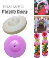 balloon column base - Event party decoration plastic Balloon column base Wedding decoration Birthday party supplies Water inflatable No pole