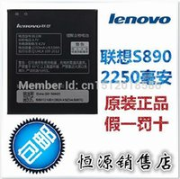 lenovo a860 - Lenovo A860E A850 A860 S880 S890 A678T K860i BL198 original battery charger