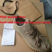 Cheap Yeezy 350 Boost Best oxford tan moonrock