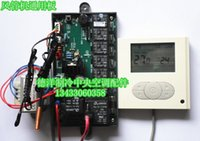 Wholesale Changhong Midea Galanz Gree Kelon Zhi Gao central air conditioning duct unit General board universal board conversion board