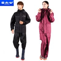 advance motorcycles - Shipping raincoat rain pants suit advanced double pongee motorcycle raincoat thickening