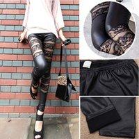Cheap Lace Leggings Best Leather Leggings