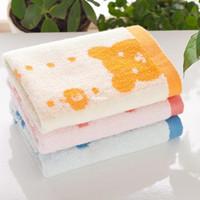apple market - 50pcs Towel factory direct Apple Bear shares of cotton towel infant baby towel promotional gifts market
