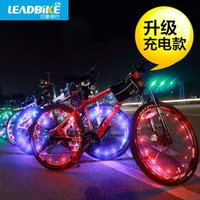 bicycle spoke manufacturers - A01 spoke USB charging lamp impression riding bicycle lamp taillights mountain bike manufacturers selling hot wheels