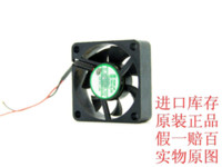 Wholesale Original Taiwan Yonglin DFB351012M mm cm DC V W small silent axial cooling fans