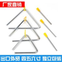 Wholesale Foreign manufacturers five inch triangle m Orff early AIDS strike percussion exports of single