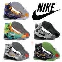 snakeskin - Nike KOBE IX ELITE perspective Men s hi top basketball shoes Original Cheap Best trainers sneakers shoes