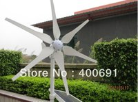 applied promotions - 300w wind turbine kit Promotion If need should apply sample within November