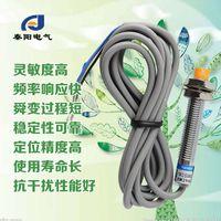 Wholesale Proximity Switch LJ8A3 Z AX proximity switch sensor DC wire NPN normally closed M8