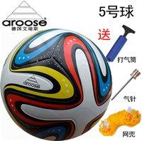 Wholesale Adult football