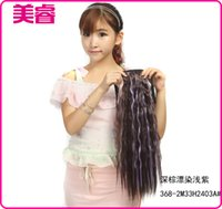 auburn temperature - Factory M33H2403A dark brown pony tail light colored long hair dyeing temperature wire volume horsetail horsetail Hot