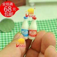 Wholesale Dollhouse Dollhouse forest cabin accessories milk bottle Siwan shooting miniature props small model