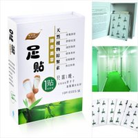 beauty supply shops - Foot patch sleeping beauty body shaping detox foot mask box box medical care health supplies surgical dressings shop