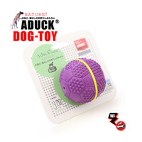 basketball dog toy - Pets Dogs Natural Rubber Ball Sounding Bouncy Balls Resistance To Bite Play Chews Pets Interactive Dog Supplies Basketball