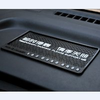 Wholesale Mobile Phone Car perfume pad non slip mats car skid pad car mat auto supplies supermarket