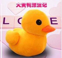 Cheap Hong Kong Rubber Duck female gift plush toy doll doll doll genuine small yellow duck