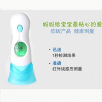 Wholesale 2015 Soft in Muti fuction in Children Baby Infrared Adult Ear Digital Temperature Thermometer