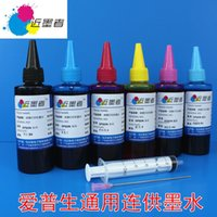 brother printer - Top Quality or Color Bulk Ink Refill Kit For All Epson Printer CISS t50 r230 cx4300 P50 Dye Ink