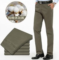 Wholesale NEW Autumn Men s Clothing Cutton Cool Casual Straight leg Pants Anti wrinkle Long Trousers Business Gentleman Slim Fit Wears