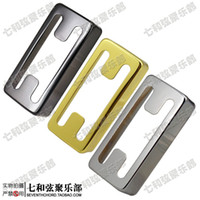 Wholesale H shape brass electric guitar pickup lid pick up metal shell Z shape pickup cover
