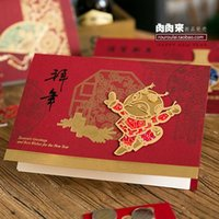 Wholesale Silk Swiss Italian ex gratia payments Business Year greeting card New Year card greeting card multi map optional