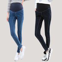 Wholesale Pregnant women pants trousers Spring and Autumn fashion maternity jeans pregnant women jeans pants MP010