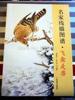 animal hawk - New Chinese Tattoo Book Hawk Animals Horse Tiger Lion Cat Wolf Tattoo Designs Book Tattoo Flash Sketchbook Tattoo Supplies A4