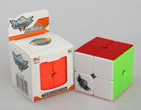 Wholesale 50mm Cyclone Boys Magic Cube x2x2 Smooth Stickerless Speed Cube x2 Colorful Puzzle Toys For Children